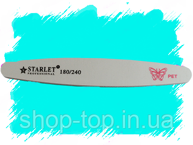 Пилка для ногтей Starlet Professional PET овал белая 180-240