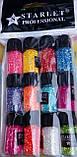 Набір блискіток для дизайну нігтів Starlet №2, фото 3