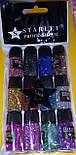 Набір блискіток для дизайну нігтів 12 штук Starlet №3, фото 5