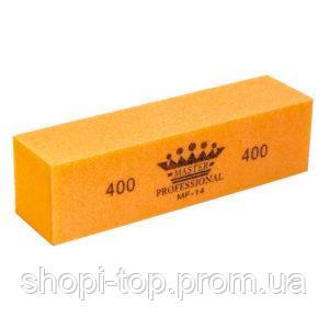 Бафик для нігтів Master Professional,баф для нігтів, 400/400 Grit,різні кольори