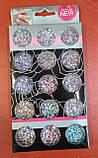 Набор конфети  15 в 1  для дизайна ногтей номер 2, фото 5