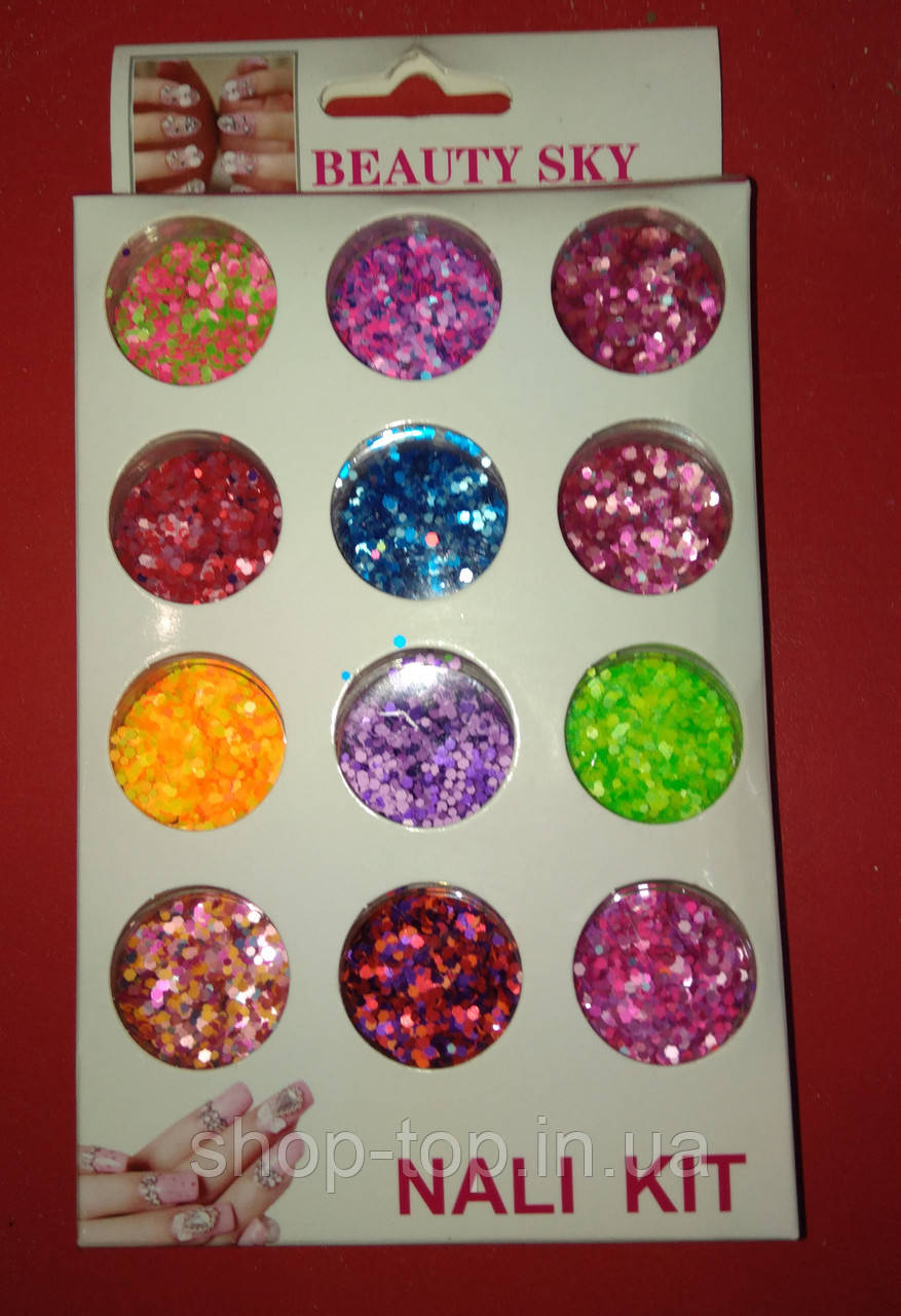 Набір паєток для дизайну нігтів, кольорові 12 шт номер 1