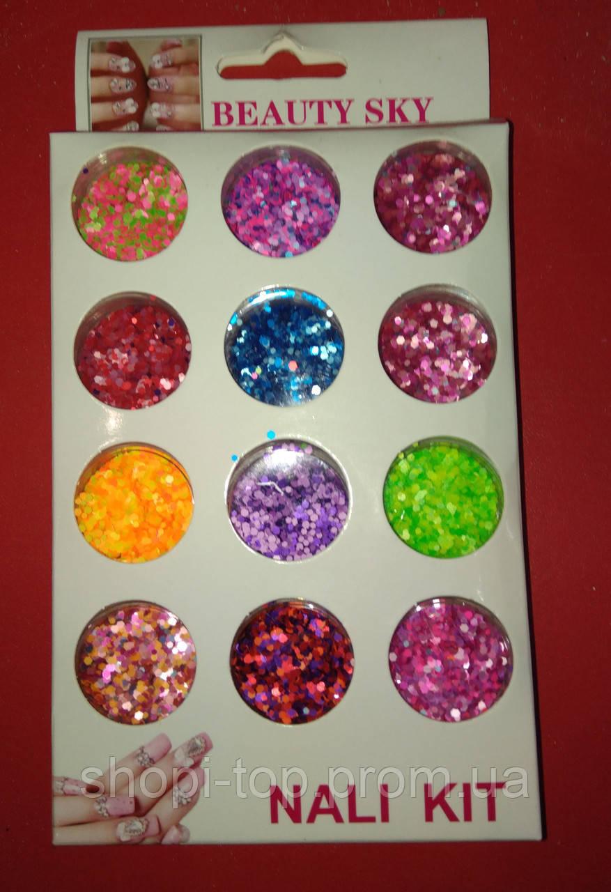 Набор пайеток для дизайна ногтей, цветные 12 шт номер 1