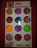 Набір паєток для дизайну нігтів, кольорові 12 шт номер 1, фото 2