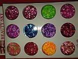 Набор пайеток для дизайна ногтей, цветные 12 шт номер 1, фото 5