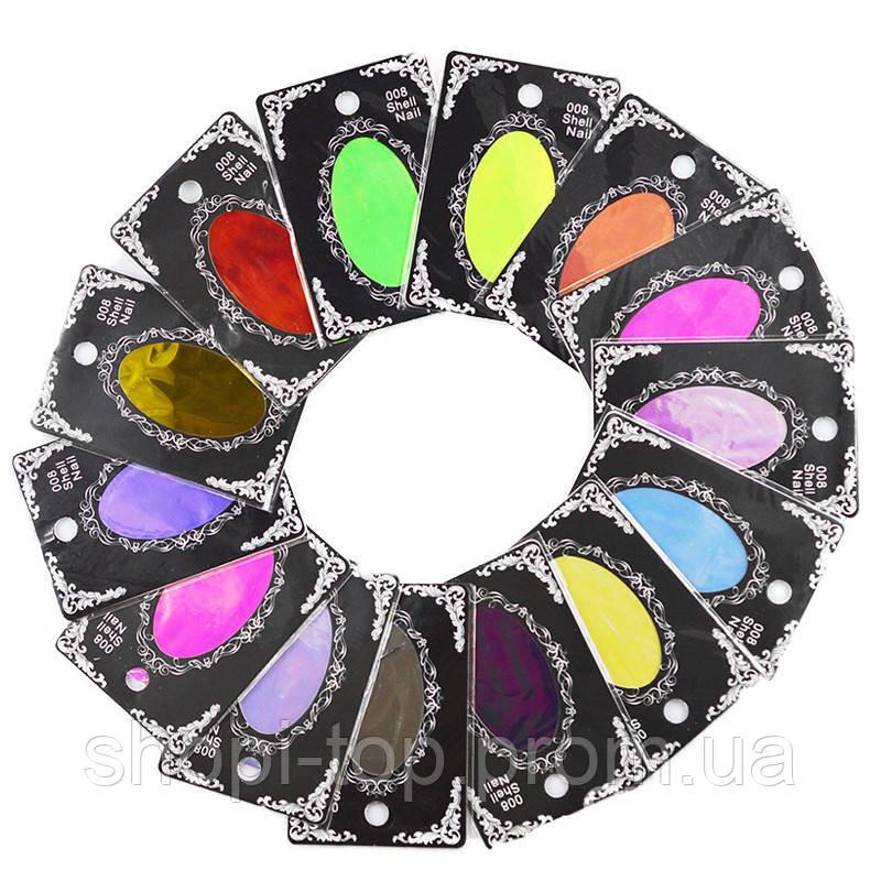 Фольга для дизайна ногтей с эффектом «Битое стекло»