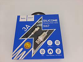 "USB Кабель HOCO U67 ""Soft Silicone"" Type-C (1,2 М) (білий)"