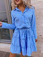 Стильное летнее женское коттоновое на пуговицах с оборками и длинным рукавами с рубашечным воротником(40-48), фото 1