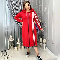 Женская Удлиненная Кофта-Худи Батал