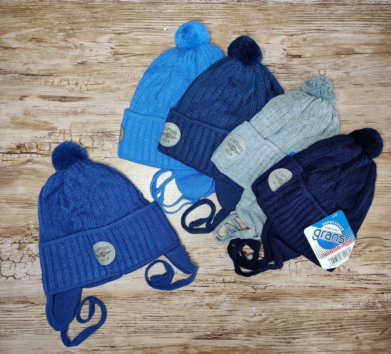 Осеняя шапка для мальчика на завязках   Размер 44-46 см Возраст 6-12 месяцев