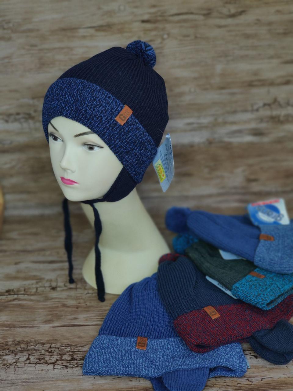 Демисезонная шапка для мальчика с заворотом на хлопковый подложке Размер 48-50 см Возраст 2-4 года
