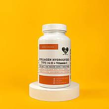 "Коллаген с Витамином С 1 и 3 типа ""1500 mg"" для суставов и связок (ногтей, волос, кожи) Envie Lab (120 капсул)"