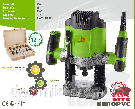 Фрезер электрический МТЗ Белорус МФ-2300 (фрезы 12 шт. цанга 6-8)