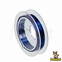 Ювелирная проволока Синяя 0.3 мм 10 м