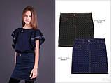 Джинсовая школьная юбка  Моне р-р 146,152,158,164, фото 2