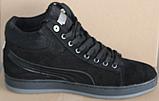 Ботинки осенние на байке мужские замшевые от производителя модель ВК001, фото 2