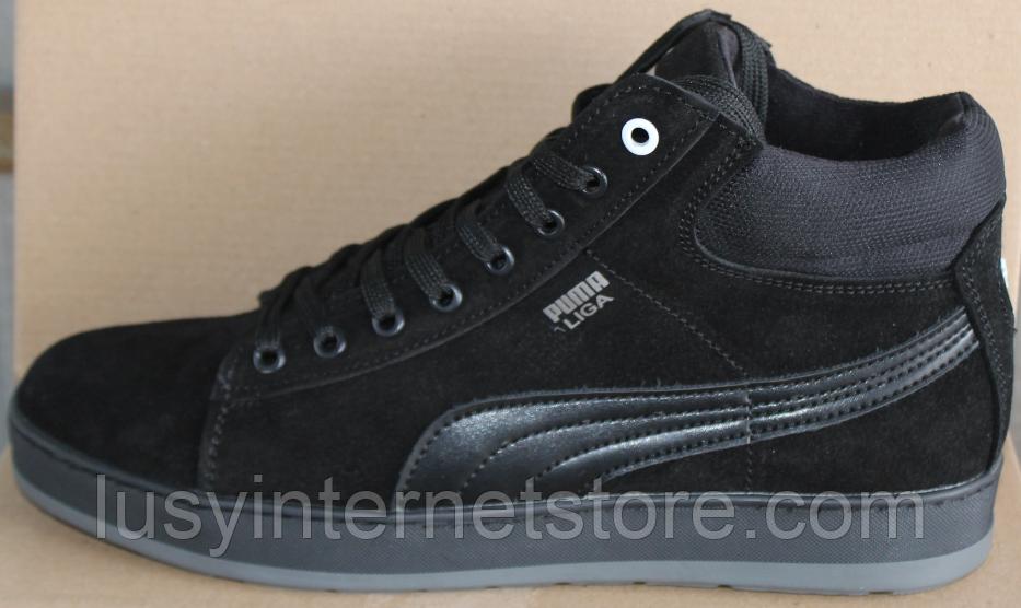 Ботинки осенние на байке мужские замшевые от производителя модель ВК001