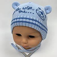 Теплая шапка для мальчика на завязках с ушками   Размер 36-38 см на новорожденных, фото 2