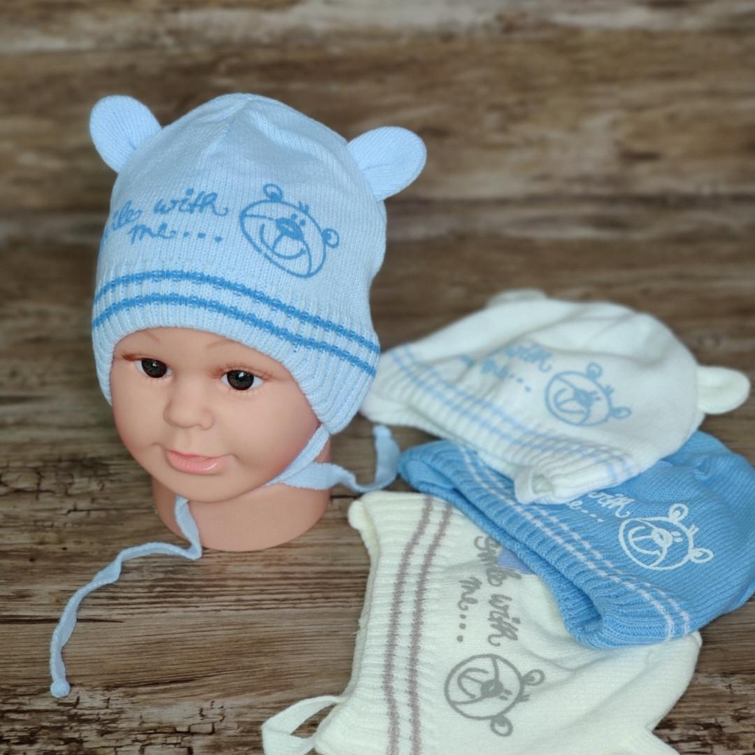 Теплая шапка для мальчика на завязках с ушками   Размер 36-38 см на новорожденных