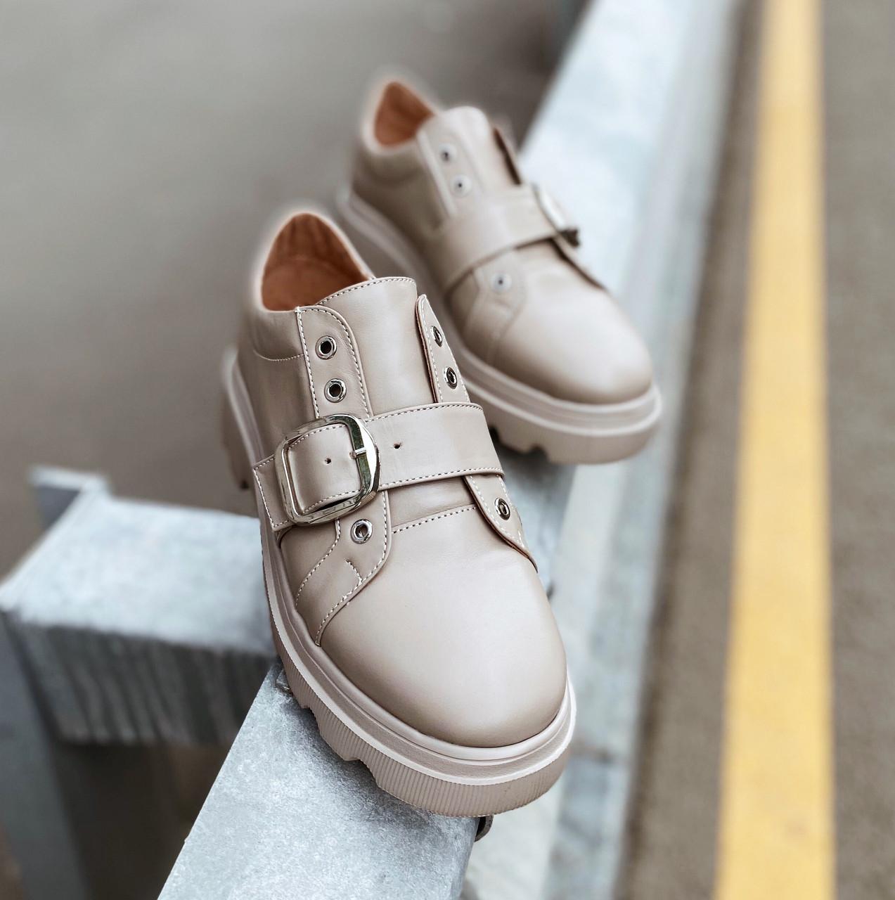 Туфли женские кожаные бежевые на толстой подошве MORENTO