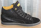 Ботинки осенние на байке мужские замшевые от производителя модель ВК003, фото 2