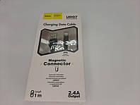 "USB Кабель HOCO UD07 Data ""Magnetic"" microUSB (1М) (чорний), фото 1"