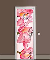 Виниловая наклейка на двери Королевские Орхидеи (ламинированная пленка ПВХ) розовые цветы 650*2000 мм