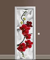 Вінілова наклейка на двері Червона орхідея шовк (самоклеюча плівка ПВХ) квіти сірий 650*2000 мм