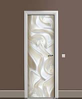 Виниловая наклейка на двери Белый шелк и Жемчуг (самоклеющаяся пленка) под ткань Молочный 650*2000 мм