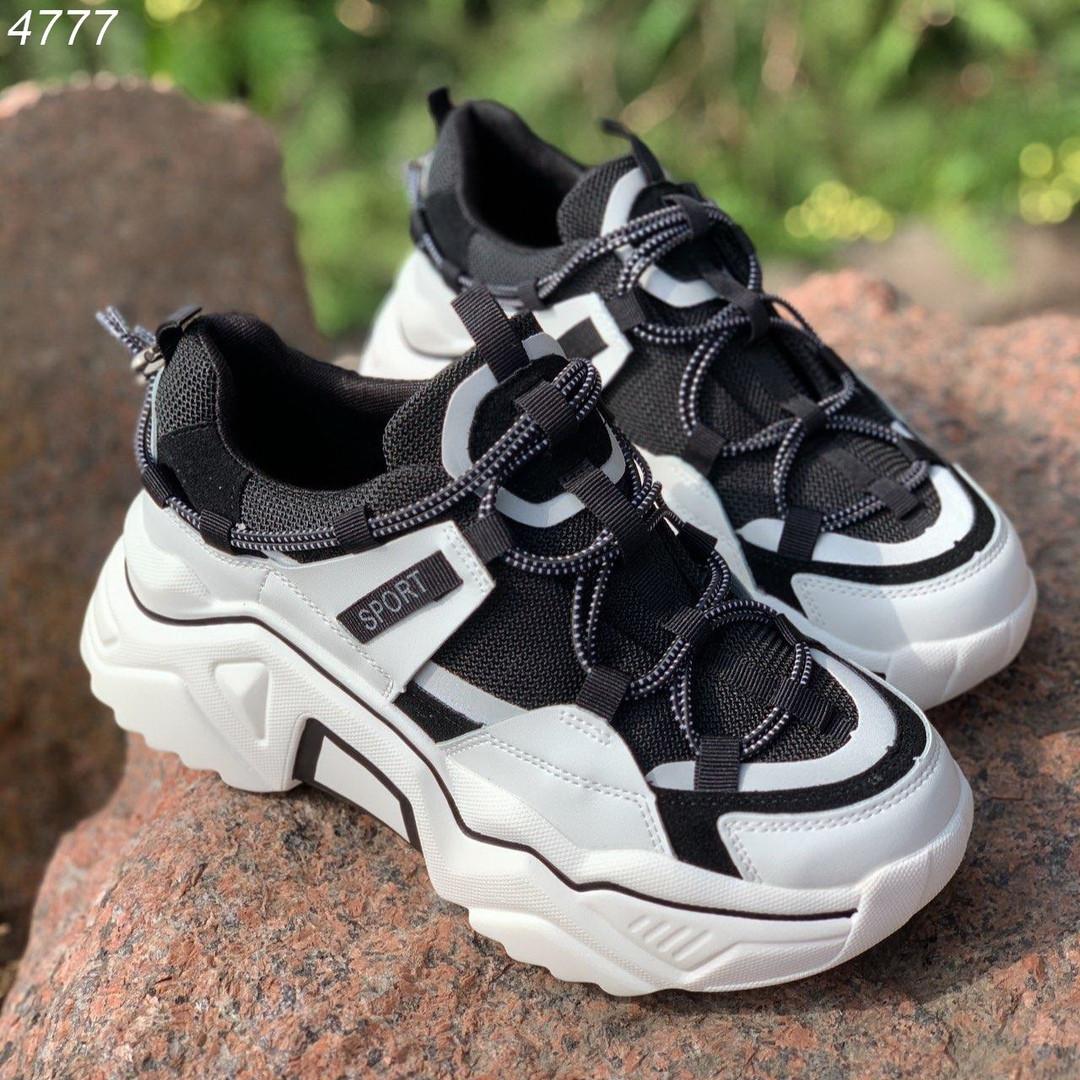 Черно белые кроссы