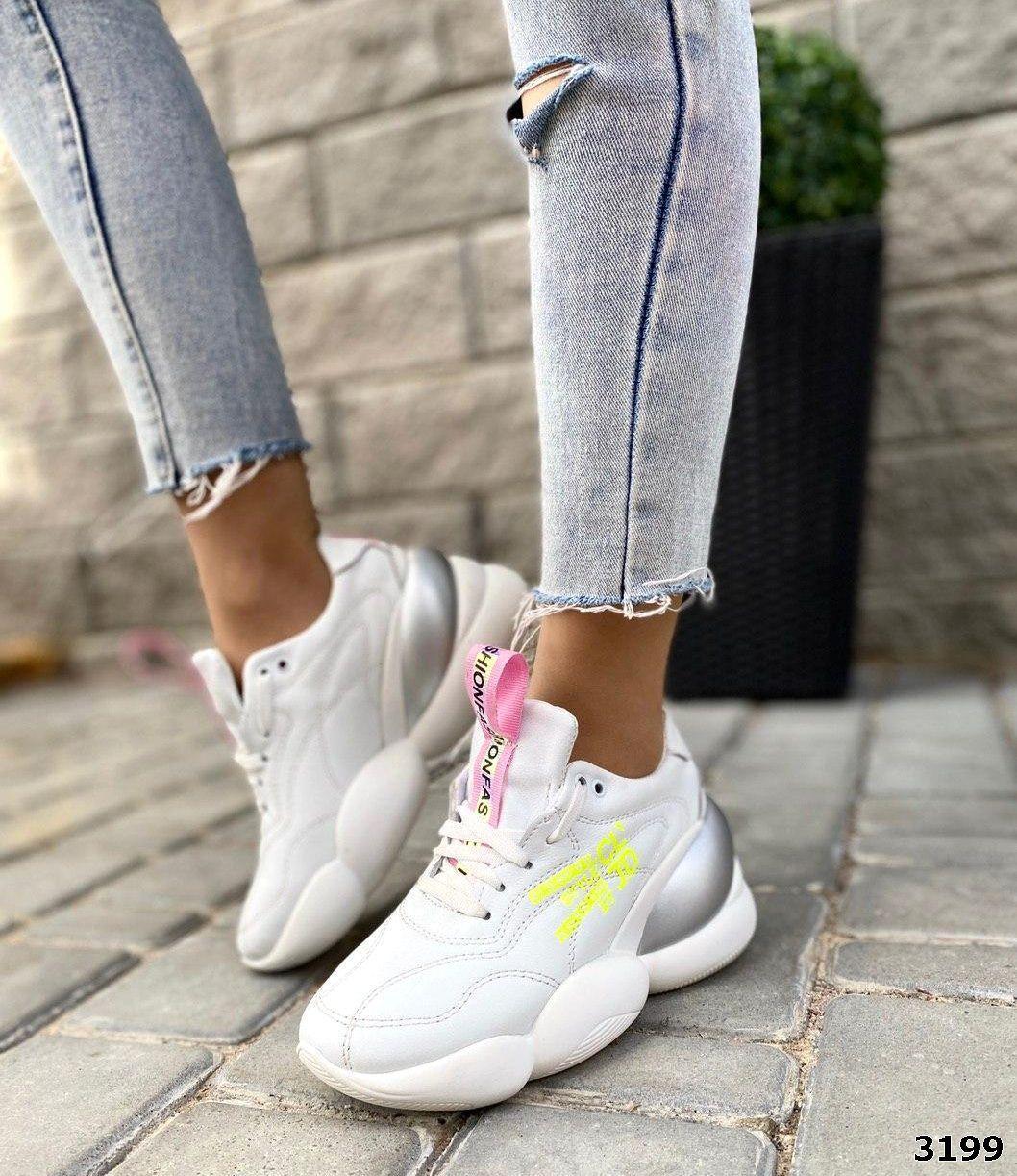 Модні кросівки з натуральної шкіри 38 р білий