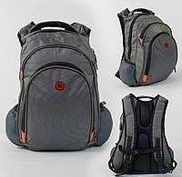 Школьный рюкзак с дышащей спинкой usb кабель серый с 1 отделением 2 карманами, фото 1