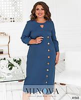 Оригинальное платье плюс сайз с рядом декоративных пуговиц спереди с 50 по 62 размер