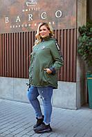 Женская куртка свободного кроя Плащевка на флисе  Размер 52 54 56 58 60 62 64 66 Разные цвета