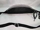 GT-Новый Унисекс сумка на пояс Tik Tok Отличное качество глянцевый Аврора Цвет С Оксфорд ткань1000D опт, фото 5