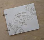 Весільний дерев'яна яний альбом для побажань та фото, фото 3