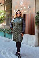 Демисезонная куртка женская Плащевка на синтепоне Размер 52 54 56 58 60 62 64 66 В наличии 3 цвета