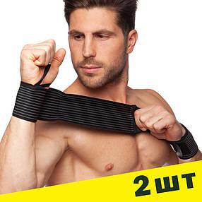 Бинти кистьові для зап'ясть для важкої атлетики та пауерліфтингу. Бинти для жиму, фото 2