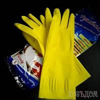 Перчатки хозяйственные тип1