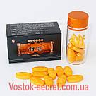 Китайский натуральный препарат Shen Bao (Шен Бао) 10табл., фото 2