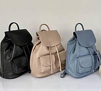 Кожаный женский рюкзак Светлый итальянский рюкзак шкіряний рюкзак