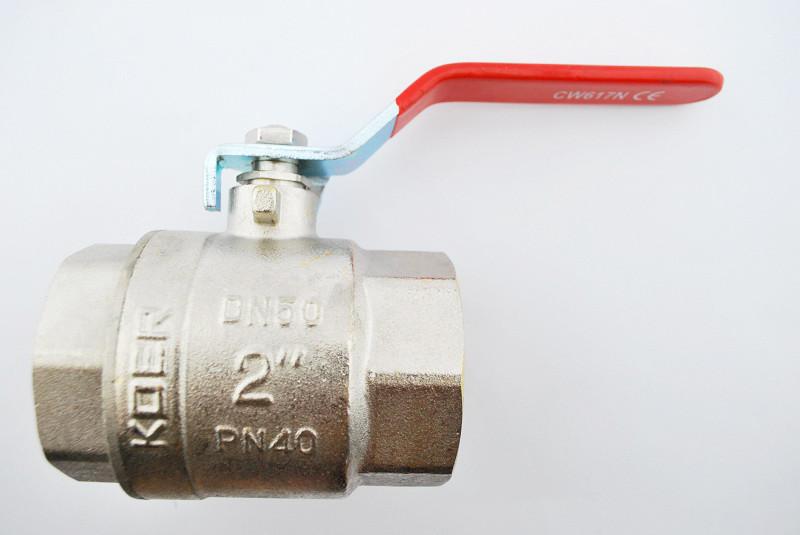 """Кран шаровый Koer kr.214 2"""" г.г. ручка"""