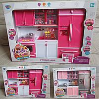 Кухня для барби. Мебель для куклы. Интерактивная кухня для барби с эффектом кипения и аксессуарами Розовая.