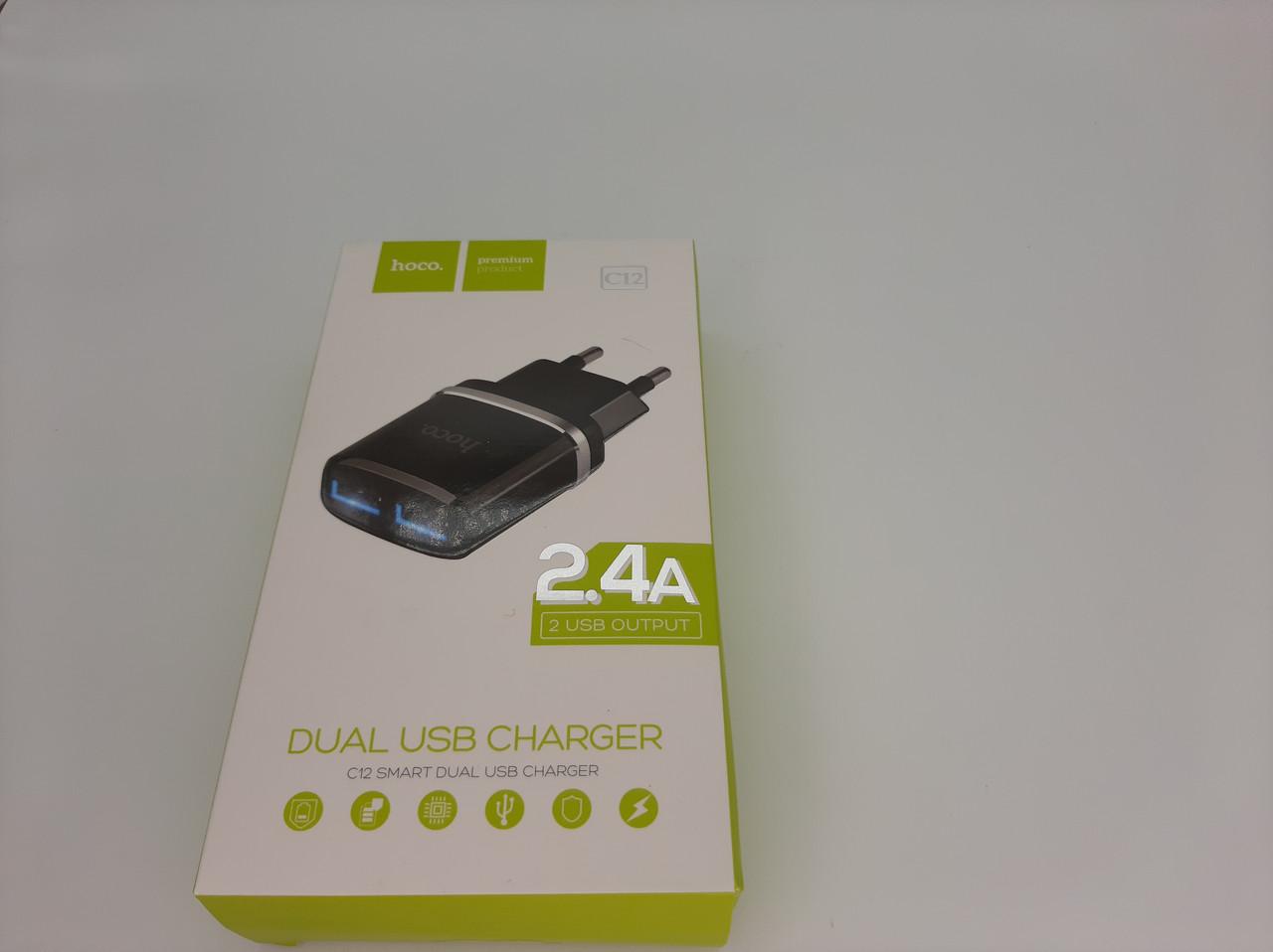 СЗУ HOCO C12 Smart (2USB/2.4A) (черный)