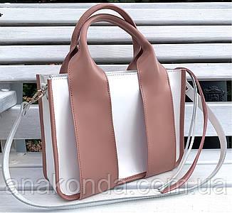 685 Натуральная кожа Сумка женская белая кожаная пудровая женская сумка из натуральной кожи среднего размера