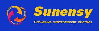 """""""Sunensy"""" Солнечные энергетические системы."""