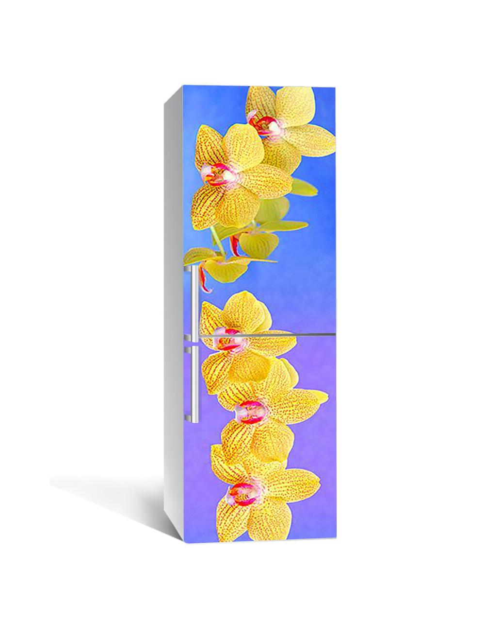 Виниловая наклейка на холодильник Желтые Тигровые Орхидеи самоклеющаяся ламинированная пленка ПВХ цветы