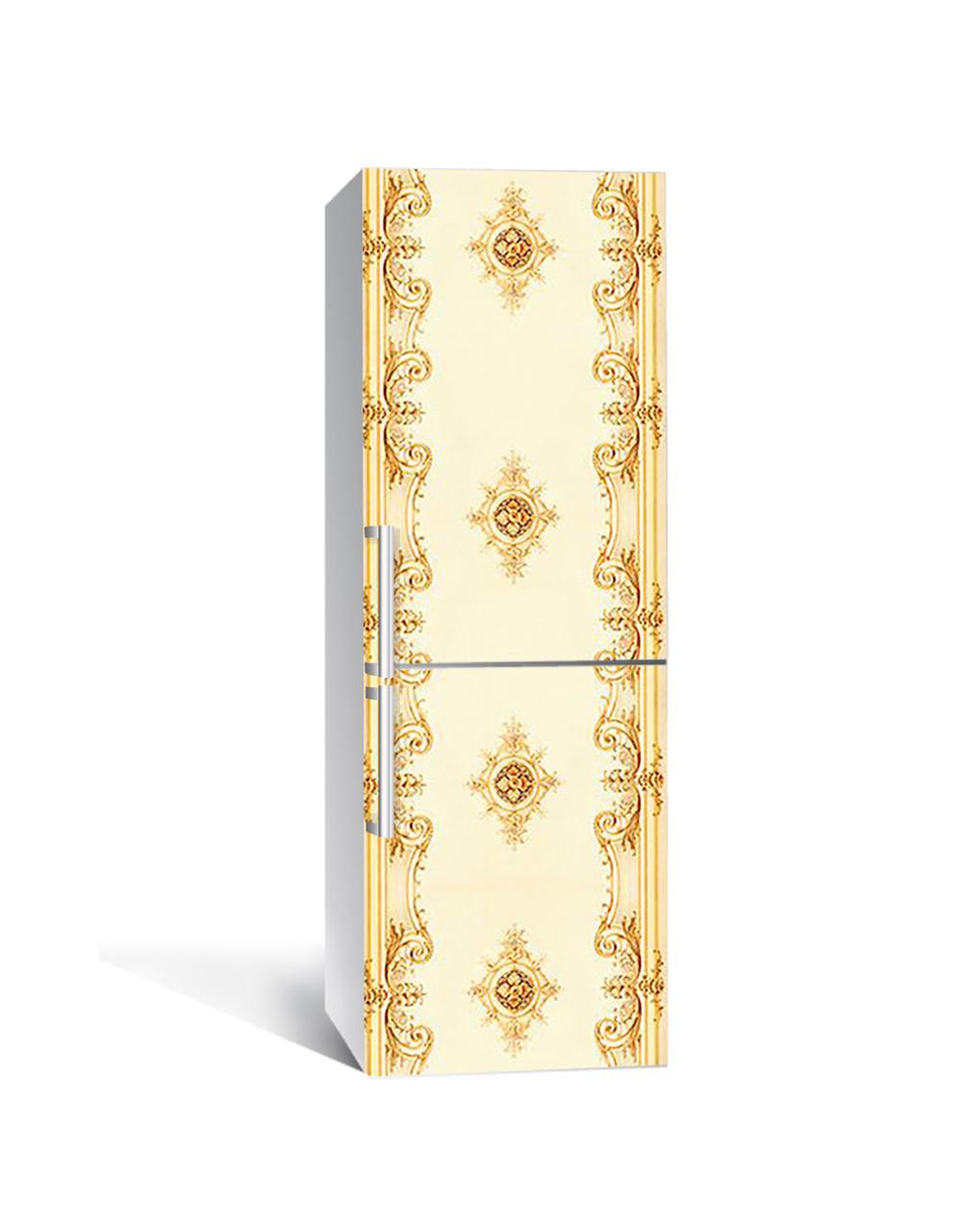 Вінілова наклейка на холодильник Турецький шарм самоклеюча ламінована плівка ПВХ орнаменти Бежевий
