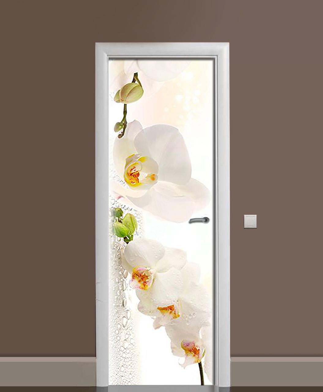 Виниловая наклейка на двери Белая орхидея 03 самоклеющаяся ламинация пленка ПВХ цветы роса Бежевый 650*2000мм