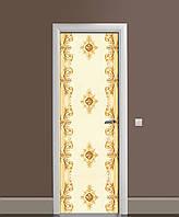 Вінілова наклейка на двері Турецький шарм самоклеюча ламінована плівка ПВХ орнаменти Бежевий 650*2000мм